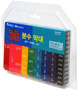 분수 막대 Fraction Tower Equivalency Cube (한글판)